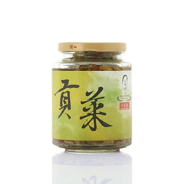 【十味觀】貢菜420g