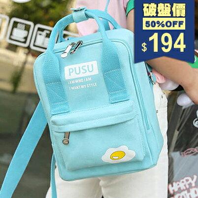 韓版粉彩雞蛋君印花學生包 帆布包 手提包 後背包 包飾衣院 P1689 現貨