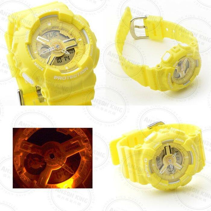 國外代購CASIO BABY-G BA-110BC-9A 太陽黃 雙顯 防水 手錶 腕錶 情侶錶 4