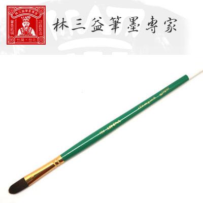 林三益筆墨專家 Art-7394 704雅典娜系列尼龍畫筆(圓弧) / 支