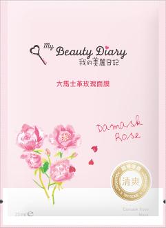 *優惠促銷*美麗日記大馬士革玫瑰面膜20161P《康是美》
