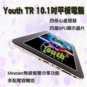 YOUTH YP-IGA10-TR 白 10吋平板電腦電容式多點觸控/A9(1.4G)max/8G/RAM 1G/可支援外接3G/Android 4.4