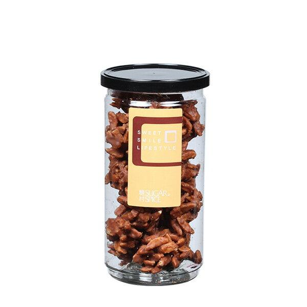 【糖村SUGAR & SPICE】牛奶杏仁巧克力 (罐裝)