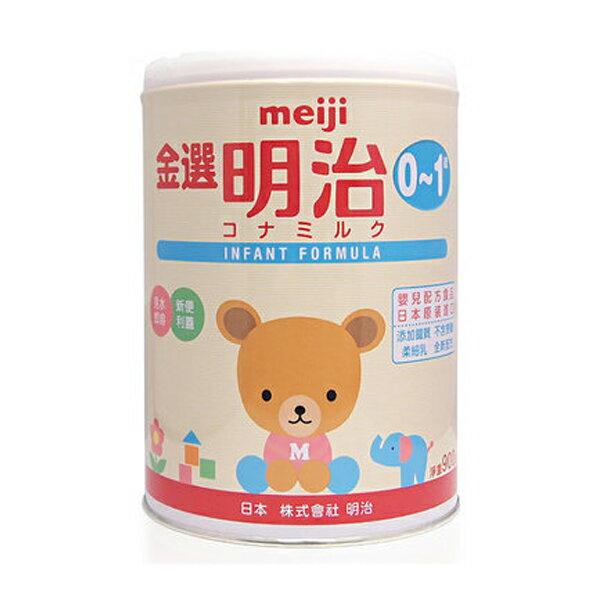 『121婦嬰用品館』金選明治嬰兒奶粉1號0-1歲 900g 8罐組(附贈品) 效期至2018後~ 0