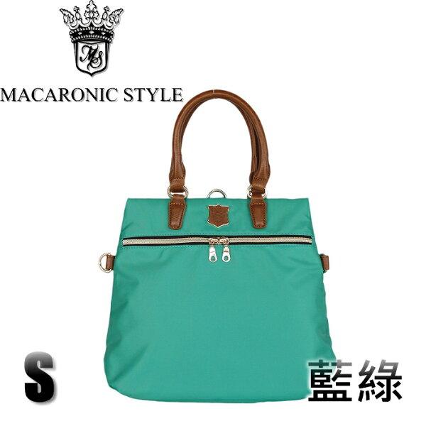 日本品牌 Macaronic Style 3Way 手提 肩側後背包 3用後背包(小) - 藍綠色