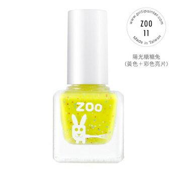 【安琪兒】台灣【zooㄖㄨˋ】拋棄式指甲油-陽光糖糖兔