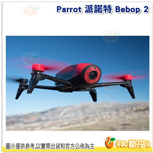 可飛更久 派諾特 Parrot bebop 2 +Skycontroller 四軸飛行器 含遙控器 先創公司貨 2700mah 電池 抗風更強 垂直拍攝 魚眼鏡頭 空拍機 飛行機