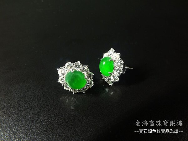 天然緬甸產A貨翡翠鑽石耳環\鑲嵌天然南非鑽石\18K白金台\附中國寶石鑑定書\Jade Su Jewelry