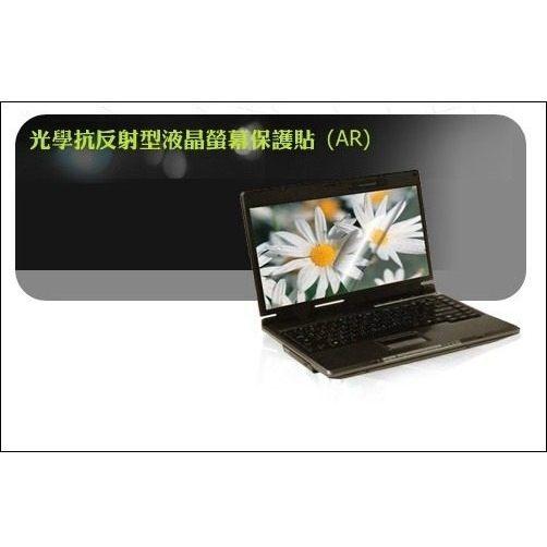 *╯新風尚潮流╭*新視王光學抗反射型液晶螢幕保護貼 12.1吋寬 送超魔布 12.1WAR