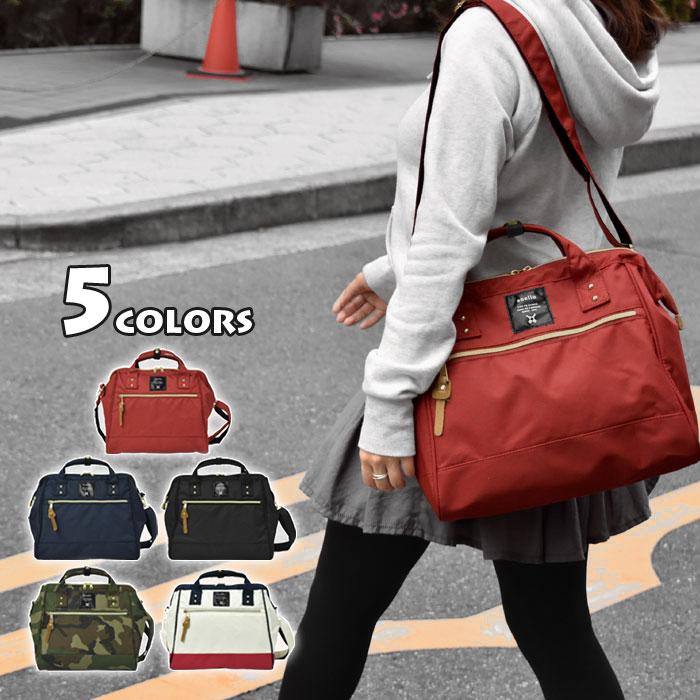 日本正規品anello2ways手提肩背包