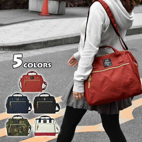 *【尼龍大款】*日本經銷正規品anello手提肩背兩用包 斜背包 手提包 單肩包 托特包 媽媽包 女包 耐用 防潑水*森活態度*#B