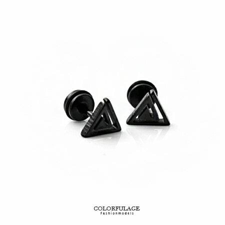 耳環 立體三角鏤空迴旋造型穿式貼耳耳針 鋼針材質 精心打扮品味設計 柒彩年代【ND217】單支價格 0