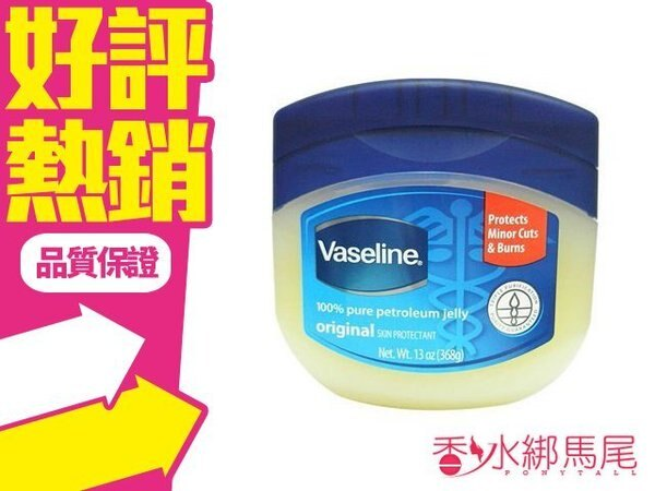 ◐香水綁馬尾◐Vaseline 凡士林 潤膚膏 原味 212g 老牌 萬用