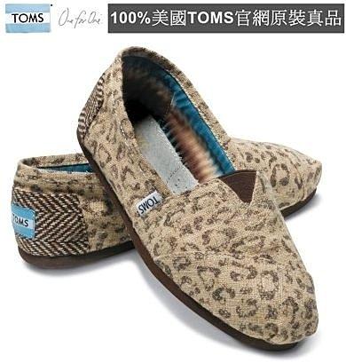 【Cadiz】美國真品正品 TOMS 棕色雪豹紋平底帆布鞋 [Snow Leopard Women's Vegan Classics/ 代購/ 現貨] 0