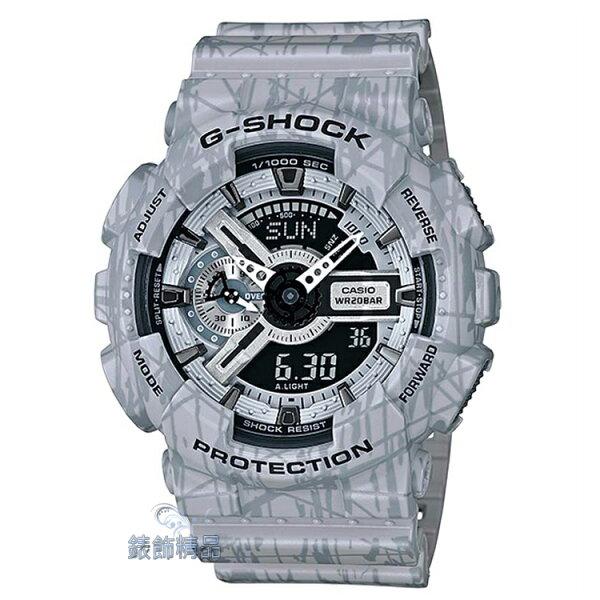 【錶飾精品】 現貨卡西歐CASIO G-SHOCK超人氣大錶徑 刀削銳利線條 灰 GA-110SL-8A 生日情人禮物