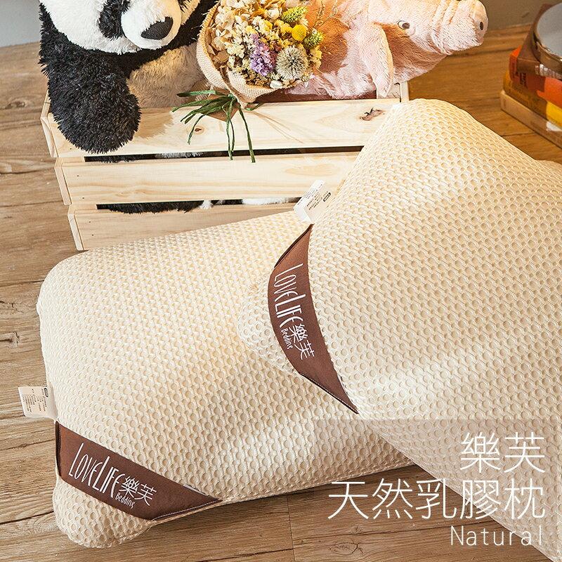 <二入>可水洗QQ枕+防潑水設計