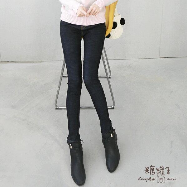 ★原價790五折395★糖罐子DENIM皮標口袋單寧褲→深藍 預購【KK4906】 1