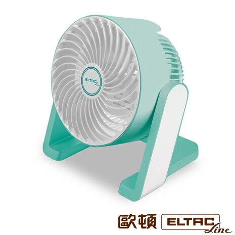 ELTAC歐頓8吋空氣循環扇EEF-10C