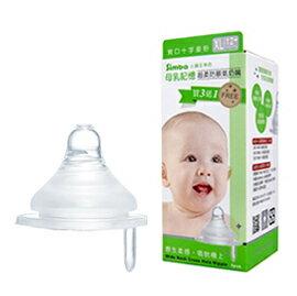 『121婦嬰用品館』辛巴 防脹氣寬口十字奶嘴 S 4入 0