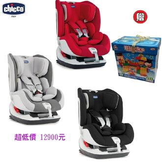 *美馨兒*義大利 Chicco Seat up 012 Isofix 安全汽座(3色可選) 12900元+贈歡樂積木禮 來店/LINE訂貨另享95折