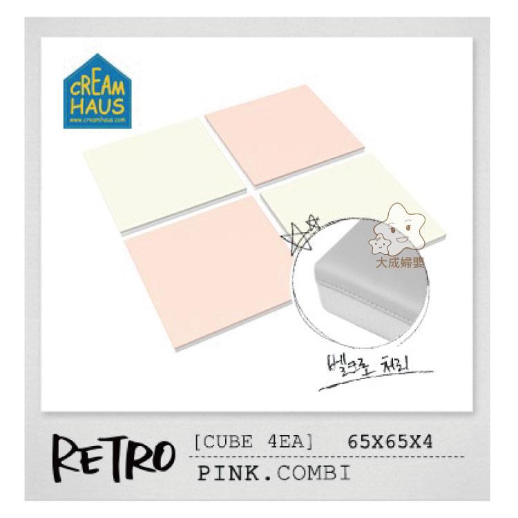 【大成婦嬰】RETRO 奶酪拼拼貼貼地墊系列 - 冰塊貼地墊65x65cm (9種顏色可選) 1