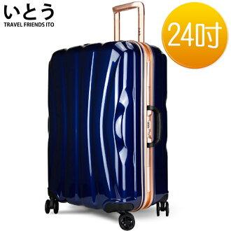 E&J【038030-03】正品ITO 日本伊藤潮牌 24吋 PC鏡面鋁框硬殼行李箱 0102系列-藍色