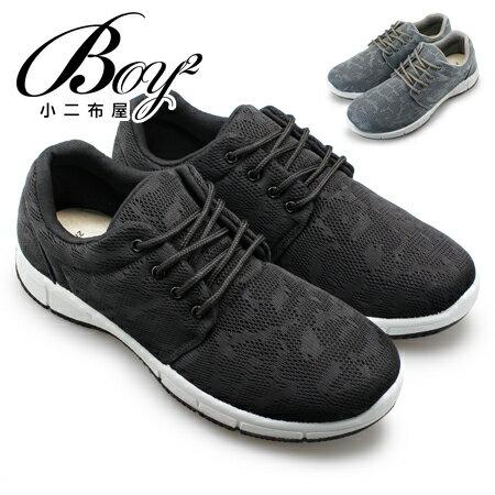 ☆BOY-2☆【NKP-JP65】慢跑鞋 蛇蚊網布運動休閒鞋 0