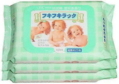 台灣【拭拭樂】嬰兒柔濕巾隨手包(25抽x3包) - 限時優惠好康折扣