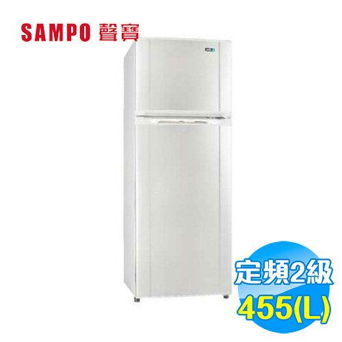 聲寶 SAMPO 455公升雙門冰箱 SR-M46G