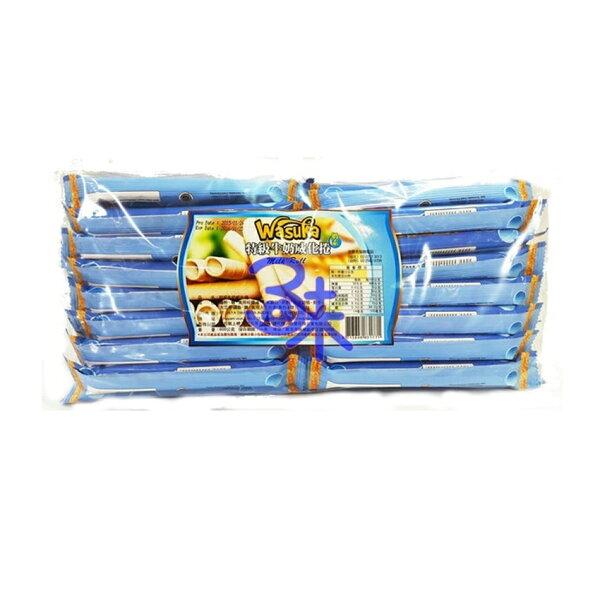 (印尼) 味覺百撰【Wasuka】MILK ROLL 印尼爆漿牛奶捲心酥 1包 600公克 特價 105 元 【4713648831771】(特級牛奶威化捲 牛奶捲心酥) 最新到櫃