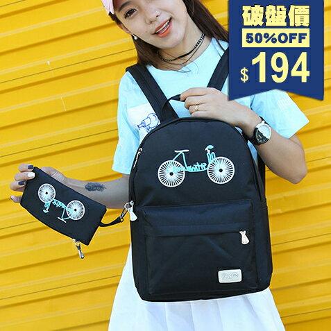 韓版兩件套自行車印花尼龍後背包 學生書包 包飾衣院 P1787 現貨+預購