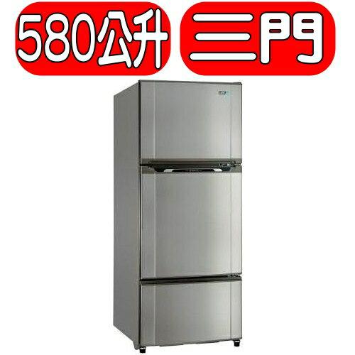 《特促可議價》SAMPO聲寶【SR-M58GV(S3)】《580公升》三門冰箱
