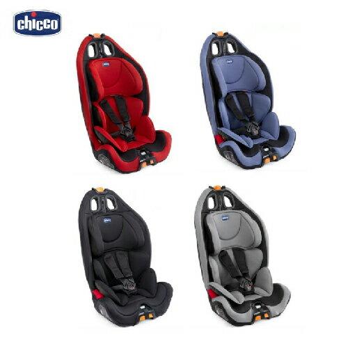 義大利【Chicco】Gro-Up123 成長型安全汽座(汽車安全座椅)(1~12歲) - 限時優惠好康折扣