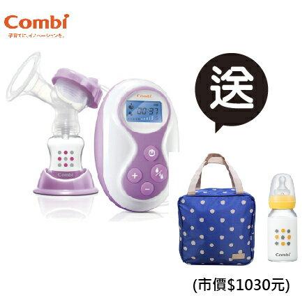 【贈標準玻璃奶瓶120ml+點點手提袋】日本【Combi】自然吸韻手電動二合一吸乳器 0