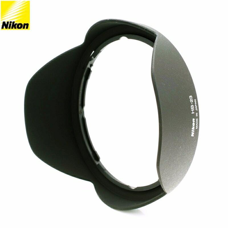 又敗家~ 正品Nikon 遮光罩HB~23遮光罩適Nikkor AF~S DX 10~24
