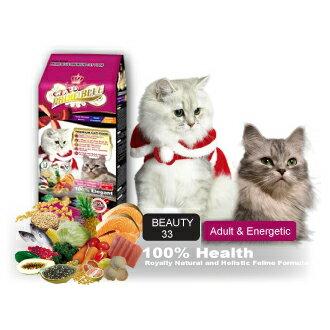 毛大王~~貓飼料~LV 藍帶 貓食 美容成貓 1.5kg