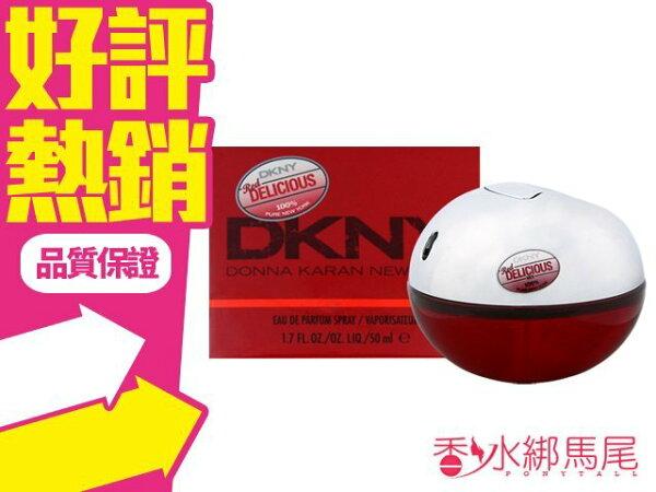 ◐香水綁馬尾◐ DKNY Red Delicious 紅蘋果 男性淡香水 迷你小香 7ML