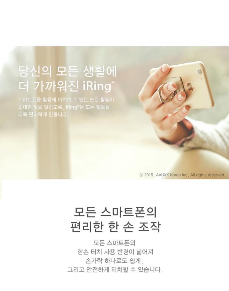 韓國iring側立支架手機指環 5