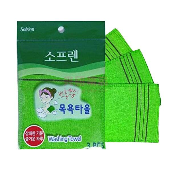 韓國 Sofrien 搓仙神巾 (角質搓澡巾)  3入/包【特價】§異國精品§