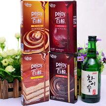 Promo Makanan dan Minuman Rakuten - PEJOY RED WINE Chocolate Biscuits Sticks