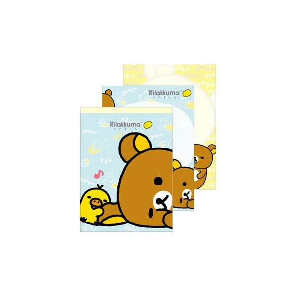 【真愛日本】15082100003懶熊便條本小-趴睡藍 SAN-X 懶熊 奶妹 奶熊 拉拉熊  便條本  記事本  文具用品
