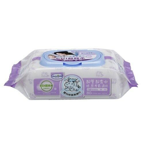 德國【Baan 貝恩】嬰兒保養柔濕巾80抽-EDI-無添加(80抽/12包入) - 限時優惠好康折扣