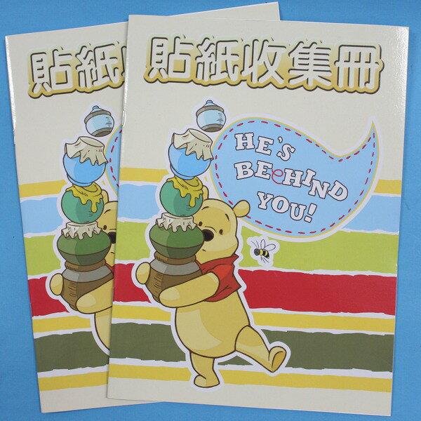 16開迪士尼貼紙收集冊 小熊維尼貼紙簿/一本入{促50}