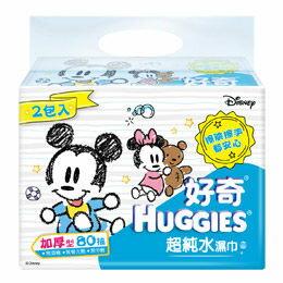 【好奇】純水迪士尼限定版嬰兒濕巾80抽*2包(串) - 限時優惠好康折扣