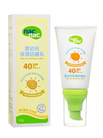 『121婦嬰用品館』nac 嬰幼兒保濕防曬乳 SPF40 - 50g 0