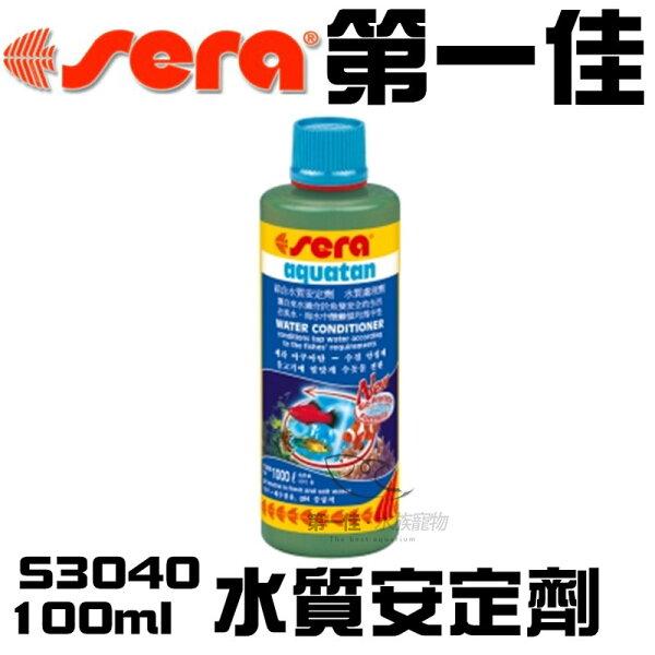 [第一佳水族寵物]德國Sera喜瑞【水質安定劑 S3040 100ml】效用持久