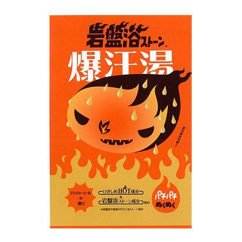 BISON佰松 爆汗湯美肌入浴劑(薑汁汽水) 40g