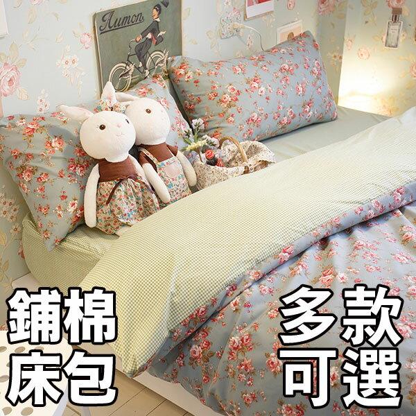北歐風 雙人鋪棉 床包3件組 舒適春夏磨毛布 台灣製造 6