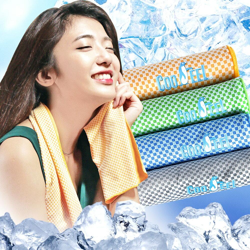 抓寶可夢 !CooFeel 竹炭添加速冷露營 涼感冰涼巾~4色^(MI0253^) ~