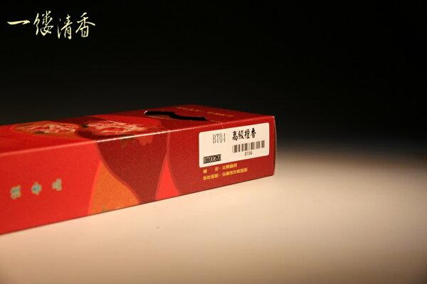 一縷清香 [BT04高級檀香買10送1] 台灣香 沉香 檀香 富山 如意 印尼 越南 紅土 奇楠 大樹茶
